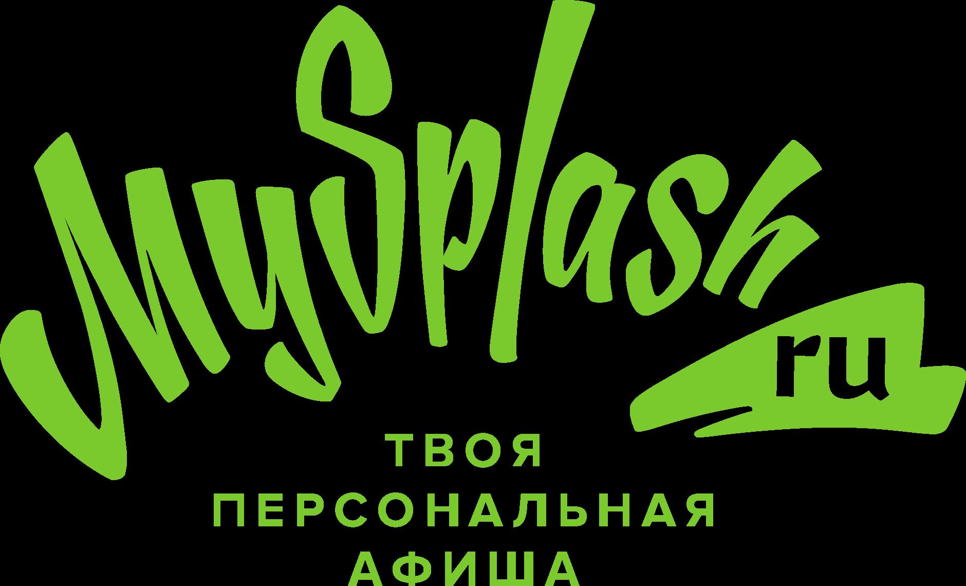 Mysplash